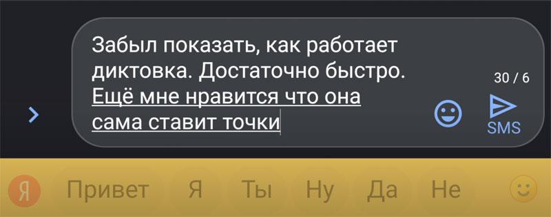 Яндекс Клавиатура - Алиса, включи Клавиатуру